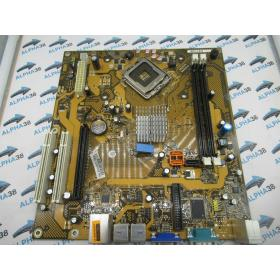 Fujitsu d2740-a21 gs 2 Intel 2x DDR2 2x DDR2 Sockel 775