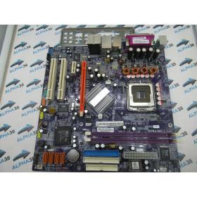 ESC RC410-M2 Rev 1.0 Intel 2x DDR2 2x DDR2 Sockel 775